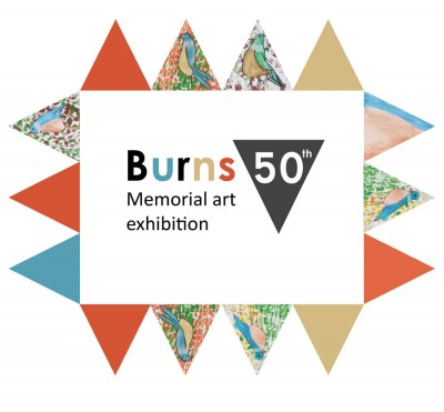 The Burns Memorial Art Exhibition