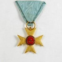 Serbian Cross of Mercy 1912 medal North Otago Museum 97/1105