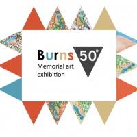 The Burns Memorial Art Exhibition